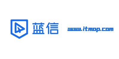 蓝信全版本下载安装_蓝信pc官方下载_蓝信手机客户端