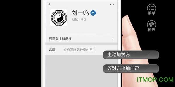 天朝相亲图鉴短信破解版 v1.0 安卓版 2
