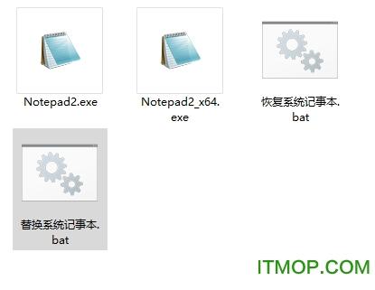notepad2 mod中文版