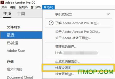 Adobe PDF打印机