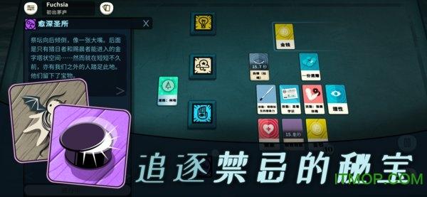 密教模拟器手游 v2.8 安卓中文版 0