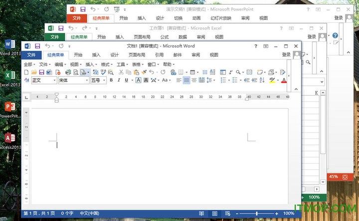 Office2010/13/07/03�G色精�版合集 v20200611 xb21cn制作版本 0