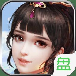 仙迹手游变态版v1.0.0 安卓版