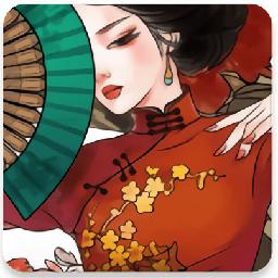 古风涂色游戏v1.2.5.1 安卓版