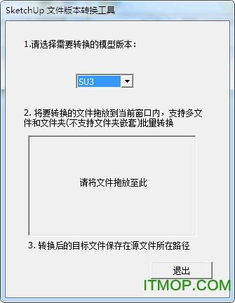 sketchup文件版本�D�Q工具(SU3-SU2019)  0