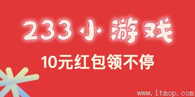 233小�[�虬姹敬笕�_233小�[�蛸��X版_233小�[〓�蚬俜较螺d
