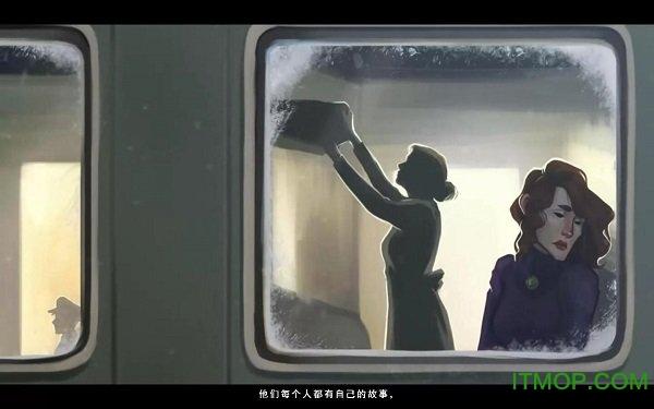 明天会有救援 免安装绿色中文版0