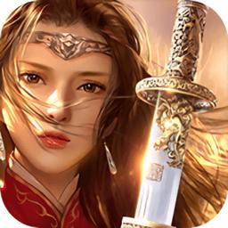 一剑永恒之幻剑决v1.1.7 安卓版