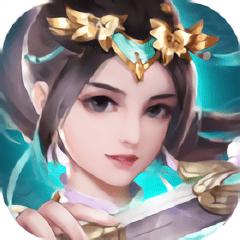 剑彡游戏v1.1.7 安卓版
