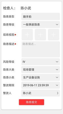 微安全 v2.0.33 安卓版3