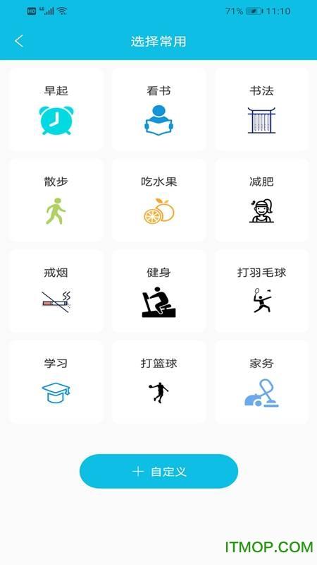 �猿肿月芍�目光炯炯手 v2.0.7 安卓版0