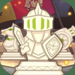 英雄棋士团公测版