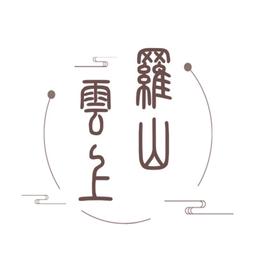 云上罗山app