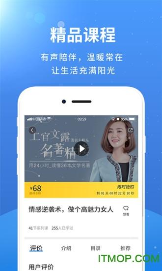 赛客倾诉app v10.1.5 安卓版 2