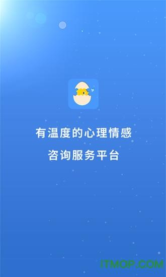 赛客倾诉app v10.1.5 安卓版 3