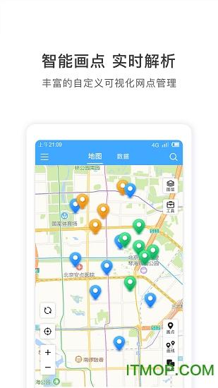 地图慧行业版 v1.3.9 安卓版1