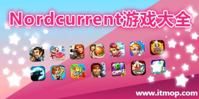 nordcurrent系列游戏_nordcurrent中文版游戏下载_nordcurrent游戏大全