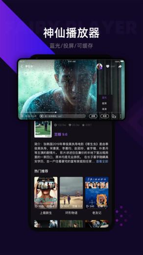 licolico视频app v2.7.7 安卓版 1