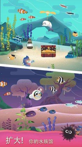 水族馆之谜(Puzzle Aquarium) v40 安卓版2
