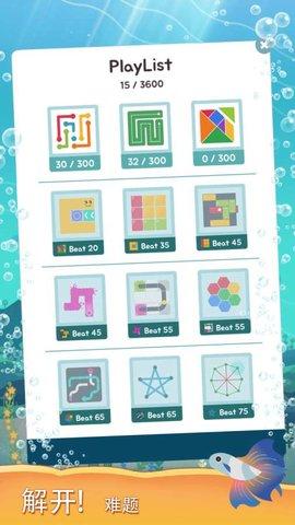 水族馆之谜(Puzzle Aquarium) v40 安卓版3