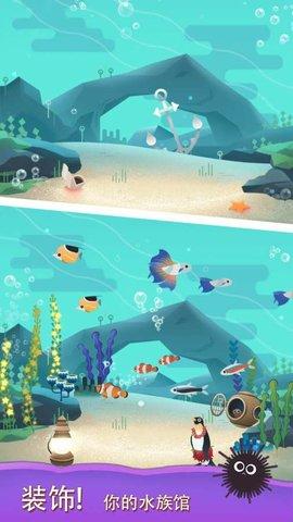 水族馆之谜(Puzzle Aquarium) v40 安卓版4