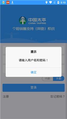 太平奔驰 v1.8.0 安卓版0
