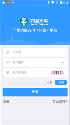 太平奔驰 v1.8.0 安卓版2