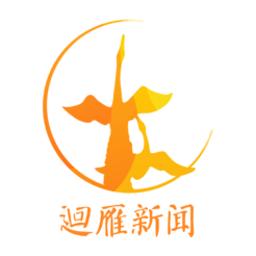 �雁新闻v1.0.0 安卓版