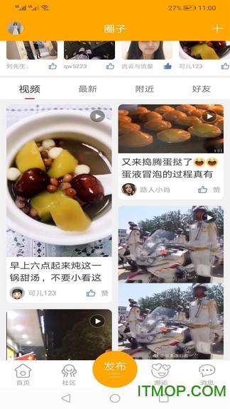 宁国市论坛 v4.7.6 安卓版 0
