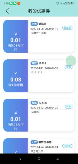 易养养老app v0.2.41 安卓版3