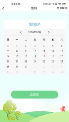 风岭社区app v1.0.5 安卓版0