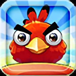 燃烧的小鸟手游v1.0.0 安卓版