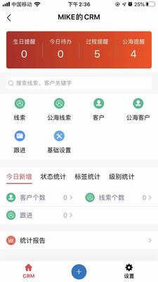 橙子办公app v1.0.0 安卓版1