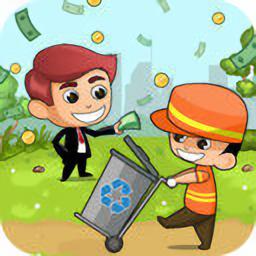 回收垃圾大亨游戏v1.0.5 安卓版
