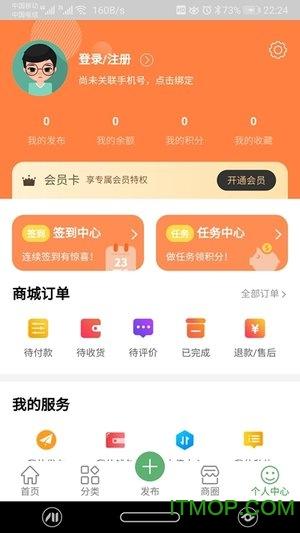 百晓生便民 v4.0 安卓版2