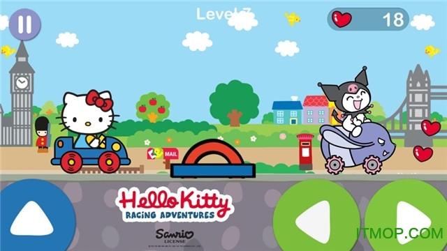 凯蒂猫飞行冒险游戏 v3.0.3 安卓版 0