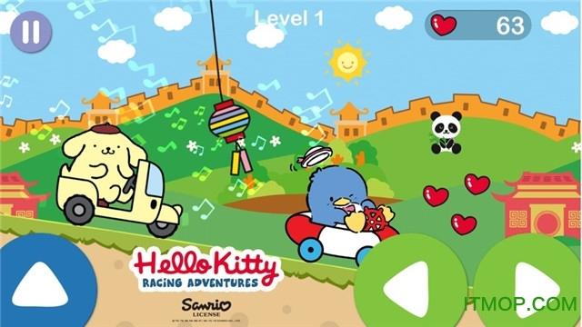 凯蒂猫飞行冒险最新版下载