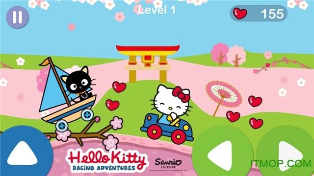凯蒂猫飞行冒险游戏 v3.0.3 安卓版 3