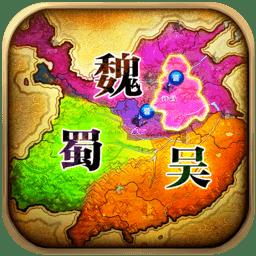 三国诸侯v7.0 安卓版