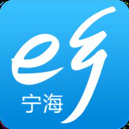 宁海e乡app