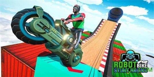 机器人摩托车特技下载