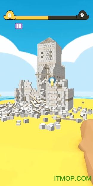 地下城堡裂缝游戏下载