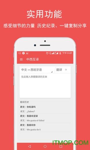 造梦无双online手机版 v1.02 安卓版 2