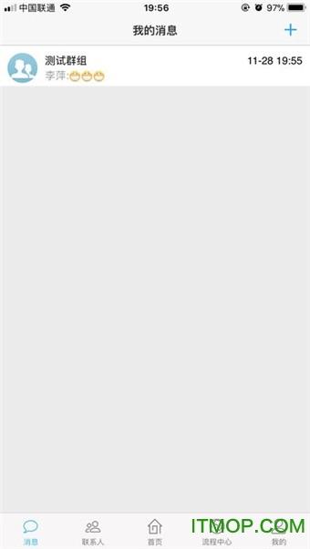 科陆e家app v1.0.0 安卓版 0