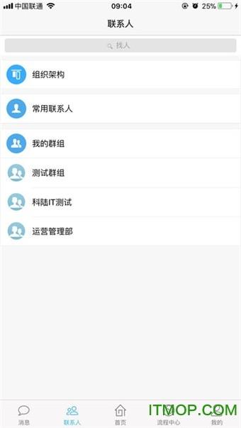 科陆e家app v1.0.0 安卓版 1
