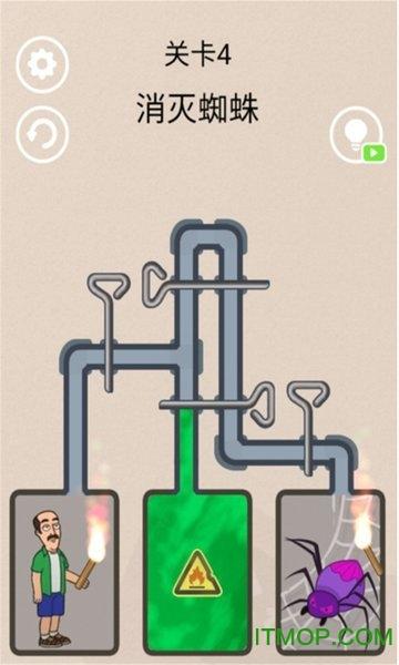 冰封蜘蛛单机游戏app(蜘蛛必须死) v1.0 安卓版 1