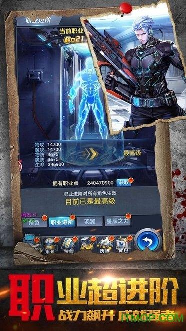 尸潮生存游戏手机版 v1.0.32 安卓版 0