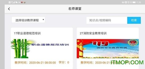 才坤云 v1.3.3.1 安卓版 0