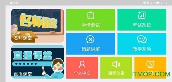 才坤云 v1.3.3.1 安卓版 2