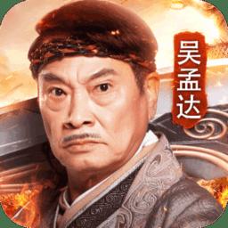 目�糇C人中文版